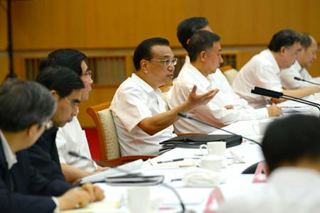 李克强考察国家市场监督管理总局并主持召开座谈会