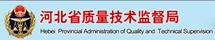 betway体育注册西汉姆质量技术监督局