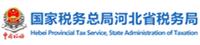 betway体育注册西汉姆税务局